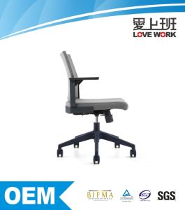 Office Furniture for Heavy People Luxury PU Leather Office Chair pictures & photos