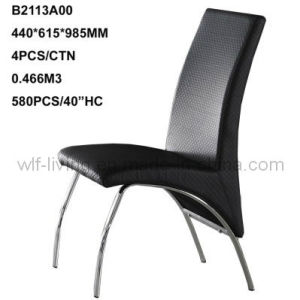 Dining Room Furniture Dining Chair (WLF-DC003)