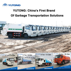 Factory Sale New 3 / 5 / 8 / 13 Ton Garbage Truck