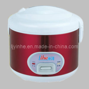 Deluxe Rice Cooker 19 (with stainless steel shell)
