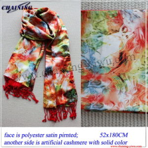 Digital Printed Polyester Two Layer Scarf for Woven (MY03003)