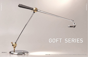 China Golf Desk Lamp Lighting Novelty Gifts