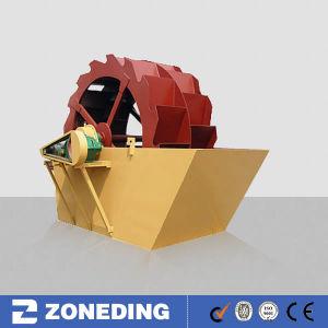 Creditability XSD Type Sand Washer