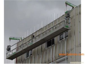 ZLP630 Suspended Platform (Safety Device) pictures & photos
