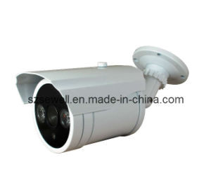 IP66 Array IR Waterproof Camera (SW621AG)
