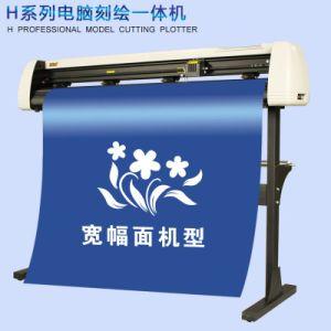 Precision Stepper Contour Sticker Paper Vinyl Cutting Cutter Machine pictures & photos