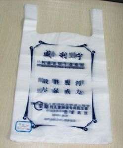 Supermarket T-Shirt Shopping Bag pictures & photos