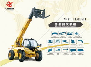 Chinese 3ton Telescopic Forklift 6.8m Lifting Height Cummins Engine pictures & photos