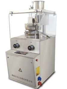Zpy120 High Speed Rotary Tablet Press Machine