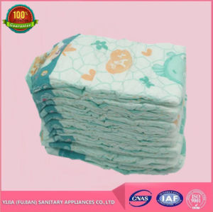 (Promotion for next 30days! ! ! !) Top 1 High Quality Baby Diapers pictures & photos