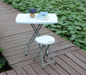 76cm Height Adjustable Folding Table (HP-76C)