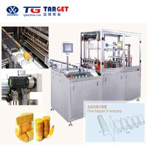 Biscuit Shrink Wrapping Machine with Ce Certification pictures & photos