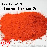 Pigment & Dyestuff [71832-85-4] Pigment Orange 34 pictures & photos