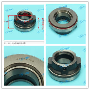 Golden Dragon Auto Parts Release Bearing Seat pictures & photos