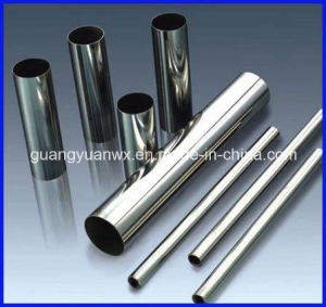 3003 O Anodized Aluminum Tube/Pipe (GYB02) pictures & photos