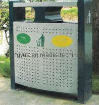 Waste Bin (KYM-7215)