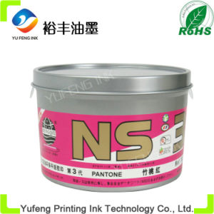 Bright Red Offset Printing Ink High Glossy, Drying Quickly, Non Skinning Printing Ink (Globe Brand)
