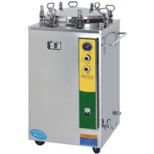 High Pressure Steam Vertical Autoclave