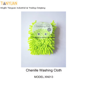 High Level New Design Delicate Appearance Chenille Washing Cloth