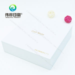 Promotional Paper Gift Box Printing with Hot Stamping pictures & photos