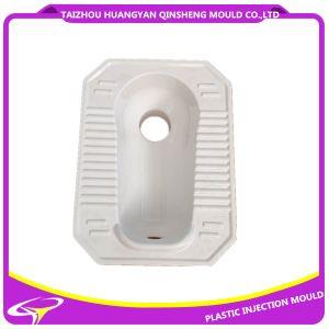 Plastic Simple Temporary Squat Toilet Part Mould pictures & photos