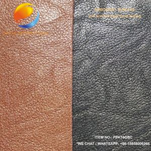 High Quality of Synthetic Leather for PU Shoe Fpk16gbc pictures & photos