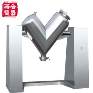 Vhj-0.18 V Shape Blender Machine