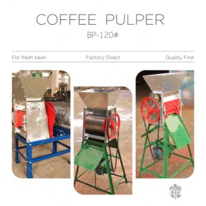 1.5kw Motor - Cherry Coffee Bean Huller / Pulper Machine (BP-120#) pictures & photos