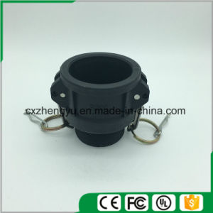 Plastic Camlock Couplings/Quick Couplings (Type-B) , Black Color