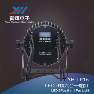 Facotry Sale IP65 DMX 6in1 Rgbwauv 9PCS 18W LED Waterproof PAR Stage Light pictures & photos