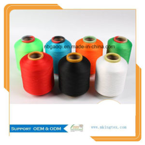 Nylon 6 DTY Yarn Made in China Factory pictures & photos