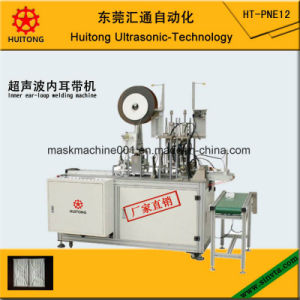 Automatic Ultrasonic Inner Mask Ear-Loop Welding Machine Face Mask Machine pictures & photos