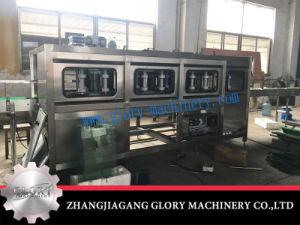 New Design Linear Type 5gallon Barrel External Washing Brushing Machine pictures & photos