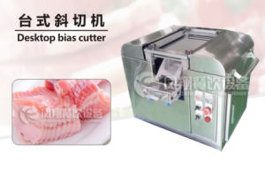2017 Fgb-111 Desktop Bias Cutter Fish Bias Slicer Salmon Bias Slicing Machine pictures & photos
