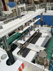 Single Line Star Seal Grbage Bag Making Machine pictures & photos