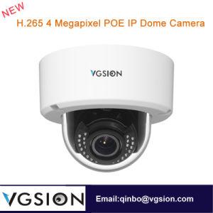 H. 265 4 Megapixel Ik10 Vandal Proof Dome Camera 3X Motorized Lens Dwdr