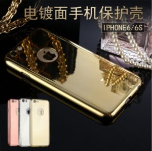 360 Degree Electroplated Mirror Case for iPhone 7 Plus Plating PC Mirror Case pictures & photos