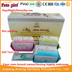 Wholesale Cotton Anion Sanitary Napkin pictures & photos