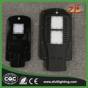 30W Power Saving Integrated Solar LED Street Light pictures & photos