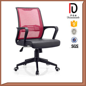High Back Mesh Leather Manager Executive Swivel Office Chair (BR-206) pictures & photos