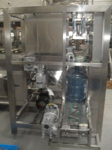 Qgf Series 5 Gallons Water Filling Machine pictures & photos