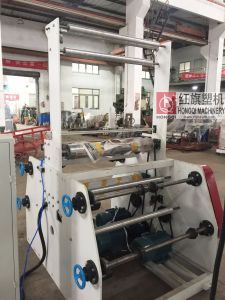 PP Film Blowing Machine Ce ISO Certified pictures & photos