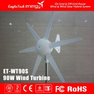 200W Solar Hybrid Streetlight Wind Driven Generator