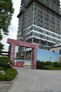 Construction Building Hoist Lift Elevator pictures & photos