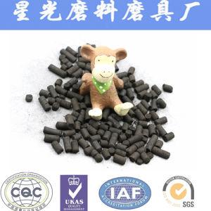 900 Iodine Value Activated Carbon Black Prices Per Ton pictures & photos
