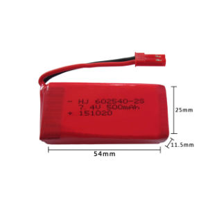 Sj R/C T40 RC Quadcopter Spare Parts 7.4V 500mAh Battery with 7...4V Charge and 5 in 1 Cable pictures & photos