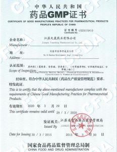 Ep Grade Monoammonium Glycyrrhizate, Ep8 Mag, with GMP Certification pictures & photos