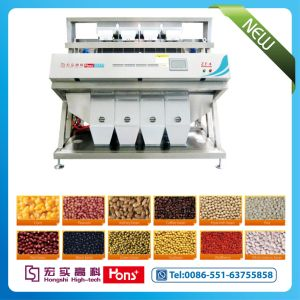 Color Sorting Solutions /Color Sorter for Rice, Wheat, Pulses, Peanuts, Sesame Seeds, Cashews, Corn, Cumin, All Types of Dal, Plastic Granules & Flakes, etc. pictures & photos