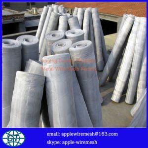 Aluminum Wire Mesh 18X16mesh pictures & photos