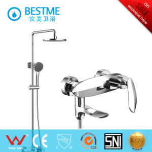 Single Handle Wash Basin Faucet (BM-B10081K) pictures & photos